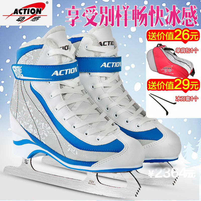 Genuine dynamic skates adult men and women fancy tricks skate skates skating skates water skates 215 children free shipping
