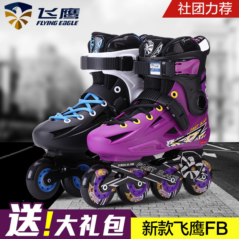 Genuine eagle fb adult level hua xie skate skates inline skates adult men and women suit free shipping