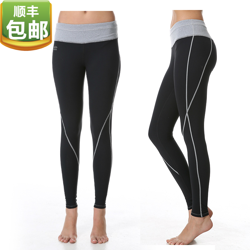 Genuine eukanuba lotus yoga pants new slim was thin yoga fitness shipped move leggings pants pantyhose female BPW039