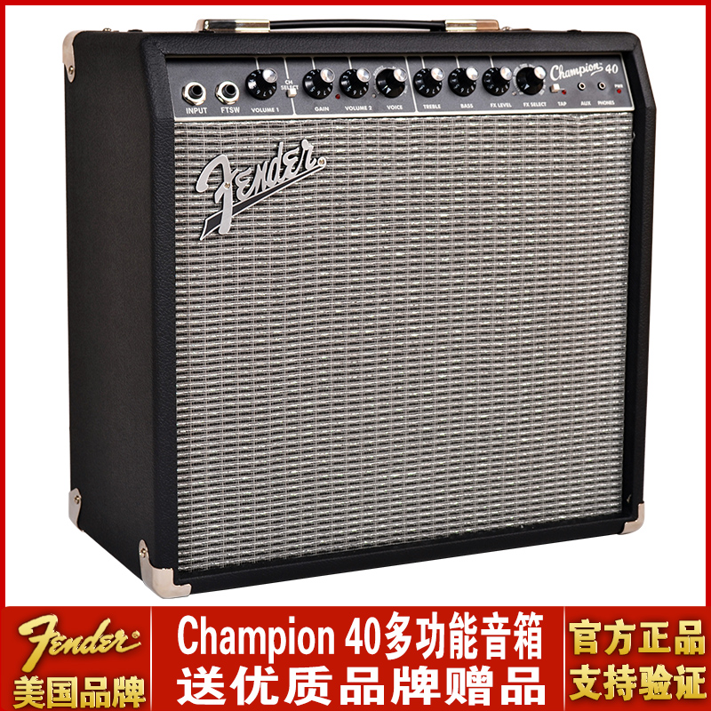 Genuine fender fender electric guitar speaker champion champion w electric guitar acoustic guitar sound