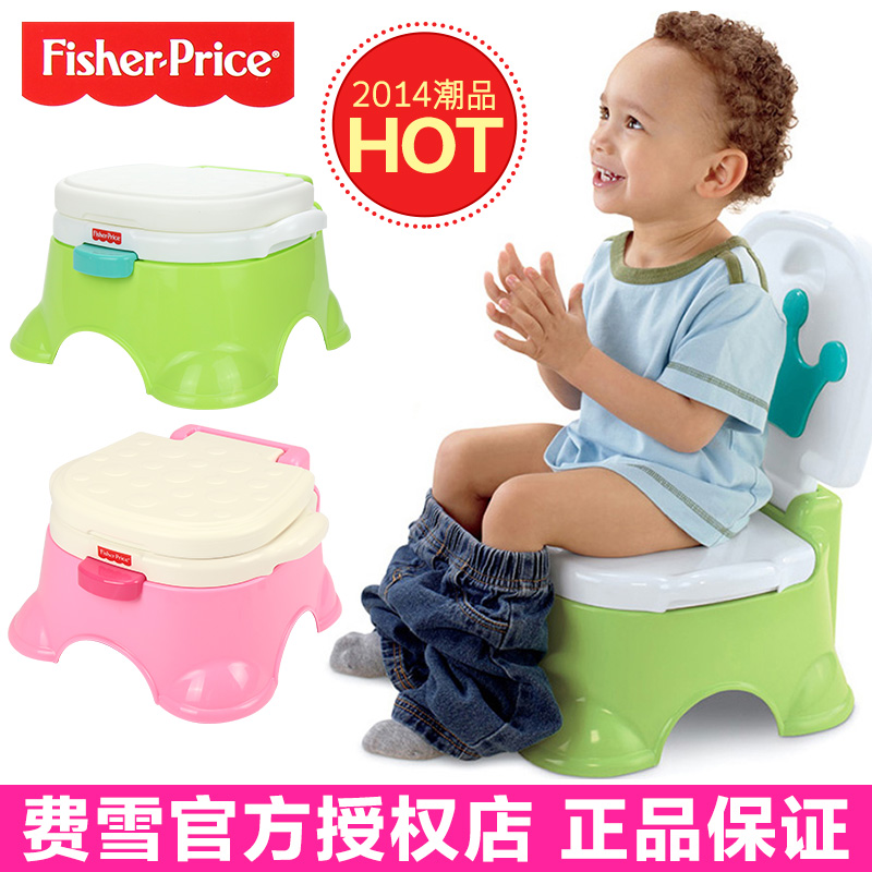 Genuine fisher fisher price fisher royal music peeing music children's music potty toilet potty toy
