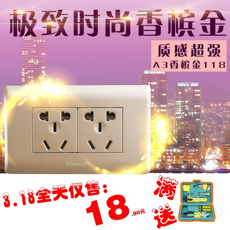 Genuine flying birds a3 luxury champagne fifth hole switch socket panel 118 type two new special