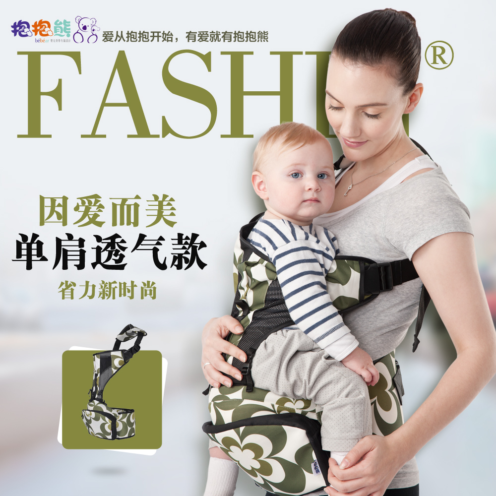 Genuine free shipping bear hug the waist stool multifunctional baby sling baby waist stool seasons sling backpack straps + waist stool c02