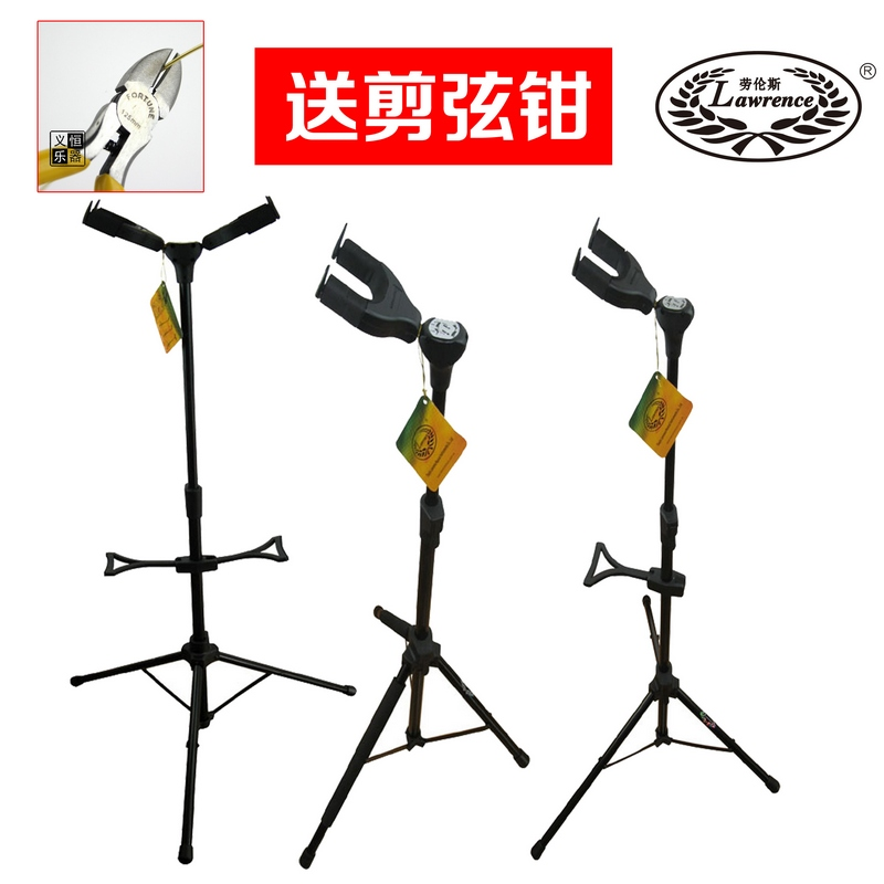 Genuine free shipping lawrence adams bass guitar stand guitar stand electric guitar ballad a hanger hook verticle