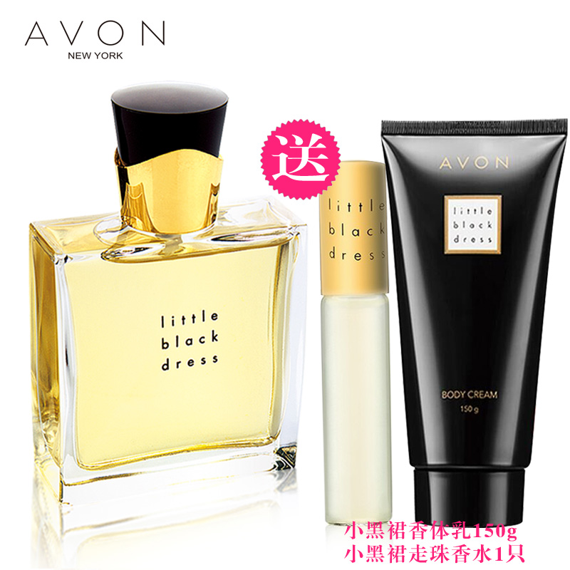 Genuine free shipping ms. upscale ml avon little black spray perfume fragrance lasting