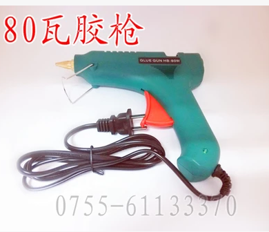 Genuine hot melt glue gun hot melt glue stick transparent green mrtomated almighty large glue gun 80 w small glue gun