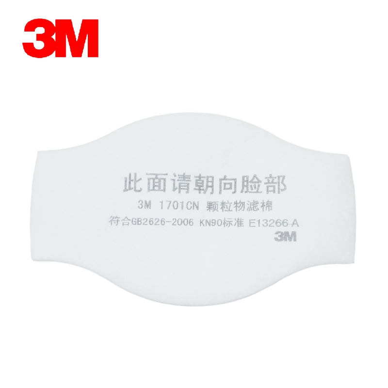 Genuine kn9010åªanti 3M1701CN anti particulate filter cotton dust level with 1211 protective masks 10 installed price