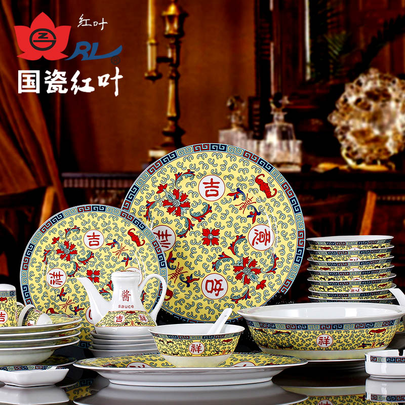 Genuine leaves upscale chinese dishes suit jingdezhen ceramic tableware suit auspicious
