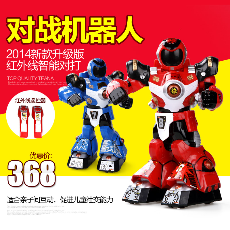 Genuine lego robot intelligent infrared remote control battle doubles children electric toy boy gift