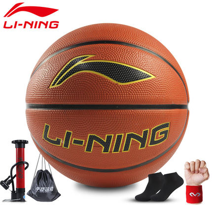 Genuine li ning wade basketball indoor and outdoor concrete wear and slip rubber seven adult children basketball