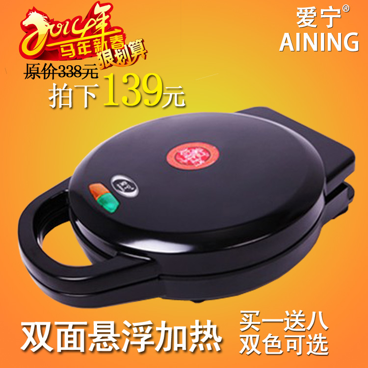 Genuine love ning electric baking pan 32 cm sided baking pan heating suspension electric baking pan 180 degrees bbq griddle scones is