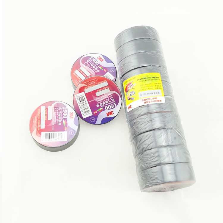 Genuine m new special insulation tape pvc electrical tape electrical tape electrical tape electrical tape 10 m