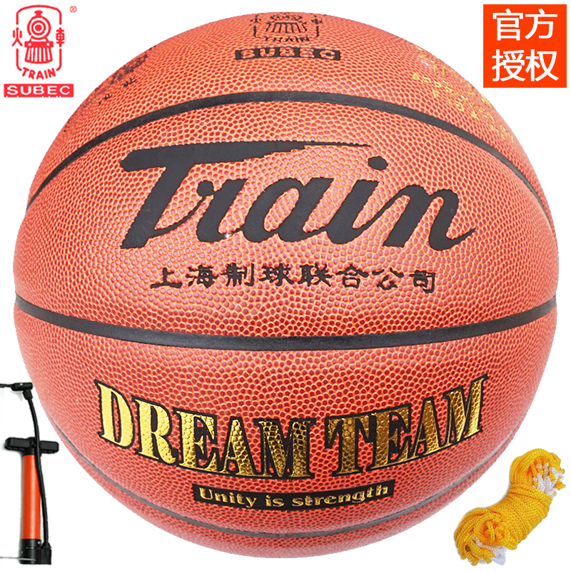 Genuine mail locomotive pu basketball on 7 standard indoor and outdoor basketball tournament TB7025 absorbing sweat wearable