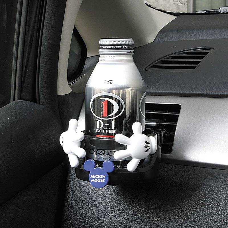 Держатель для стаканов в авто своими руками 84