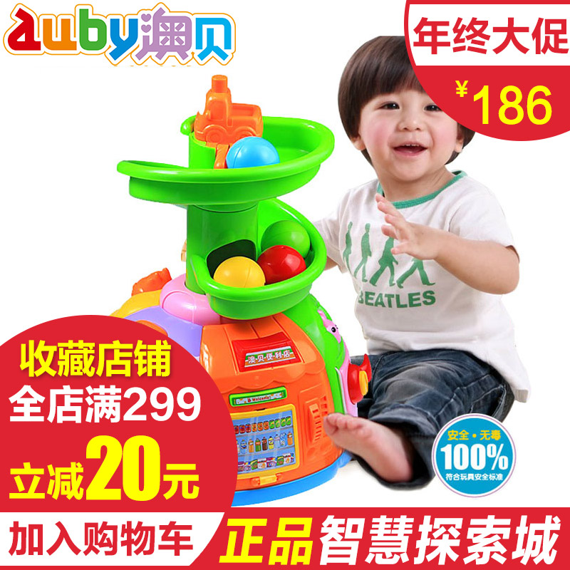 Genuine o pui 463437 obey genuine o pui wisdom to explore the city children's educational toys hands