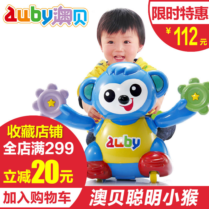 Genuine o pui clever monkey 463464 obey baby and young children's cognitive features early childhood educational toys baby learning to crawl