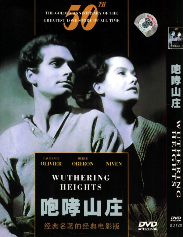 [Genuine] ofthe ◆ william · 3-wheeler blustered villa bagged 1dvd, 9 lawrence · oliver