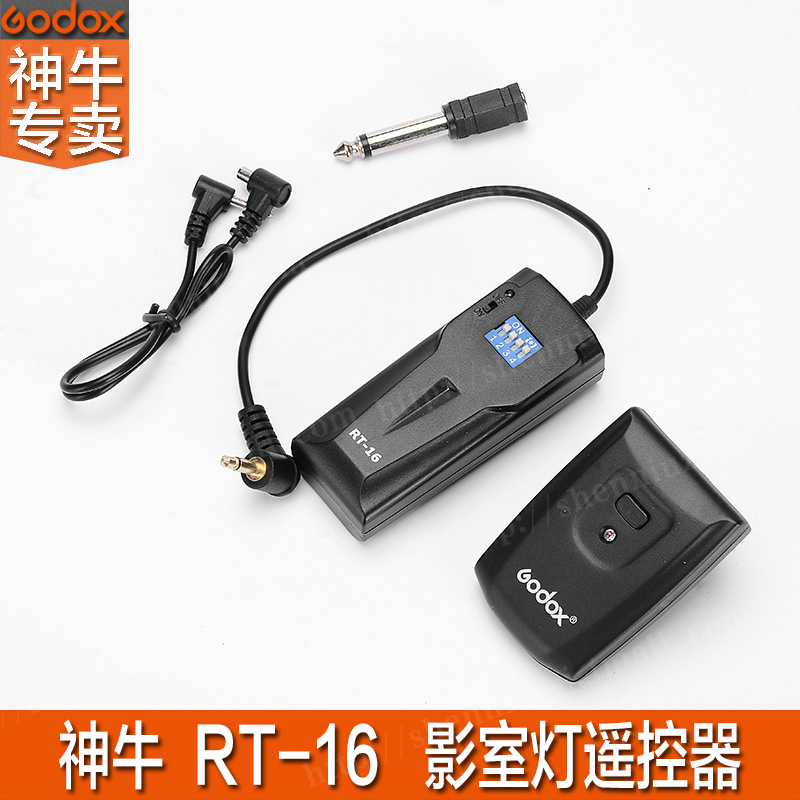 Genuine oxen rt16 sixteen channel wireless flash trigger studio flash remote trigger rt light remote control