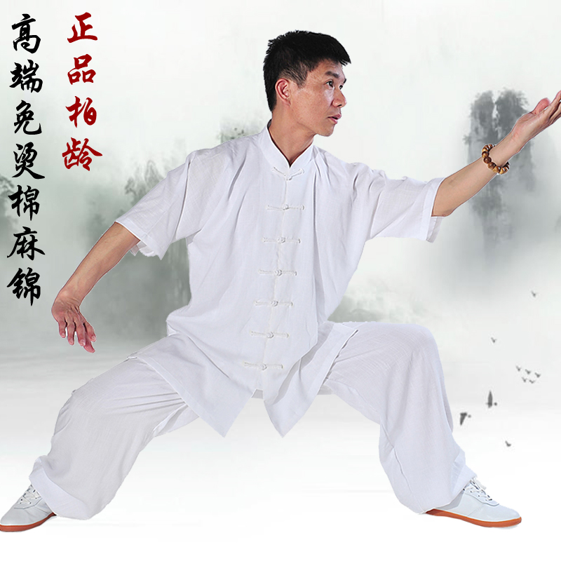 Genuine parkland tai chi clothing spring and summer men short sleeve summer clothes and tai chi upscale linen tai chi clothing cotton brocade