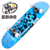 Genuine professional skateboarding skateboard scooter highway four adult children skateboard skating drift board basis car shipping