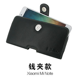 Genuine red rice millet pdairip xiaomi mi mi note genuine leather mobile phone sets leather protective sleeve note shell