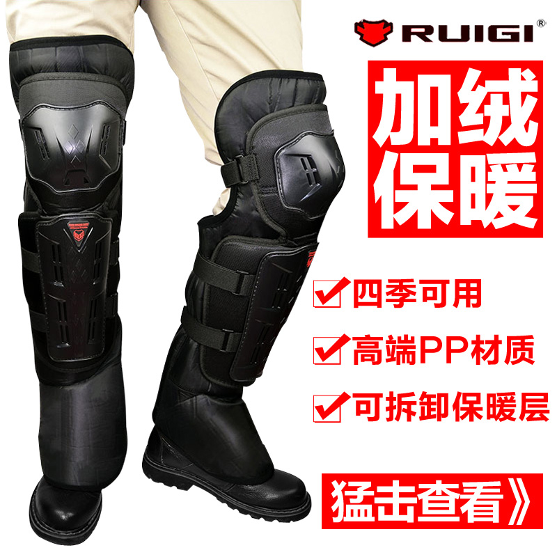 Genuine ruigi motorcycle riding knee warm seasons motorcycle popular brands of motorcycle protective gear retaining leg knee length