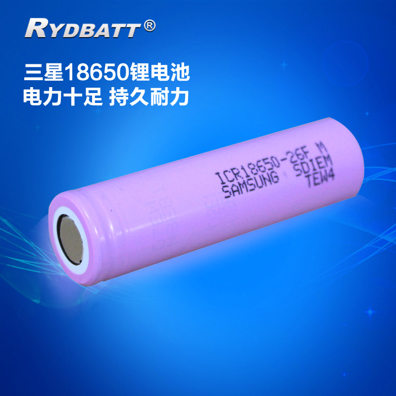 Genuine samsung 18650 lithium battery flathead 2600 mah 3.7 v flashlight rechargeable battery free shipping