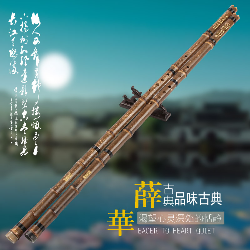 [] Genuine section ix schaeffer flute featured shichiku xiao xiao 8 hole flute tone g musical instruments boutique section 9 Flute