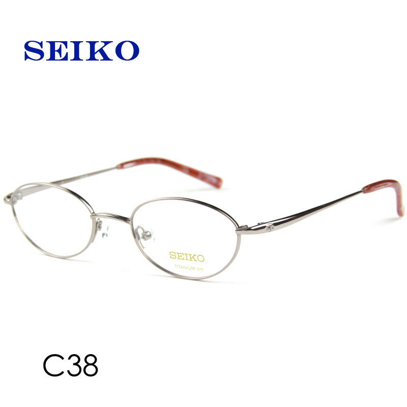 2c2aa59dcb9 Get Quotations · Genuine seiko seiko titanium ultralight full frame glasses  frame business men and women myopia frame