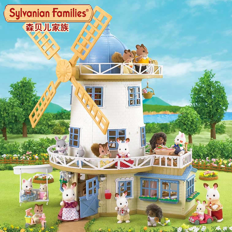 Genuine semipkg children sylvanian family ahead in the big house girls play house toy gift windmill taiwan 27118