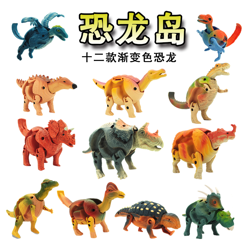 Genuine smart elves egg plastic simulation model toy dinosaur toy dinosaur island unicorn allosaurus