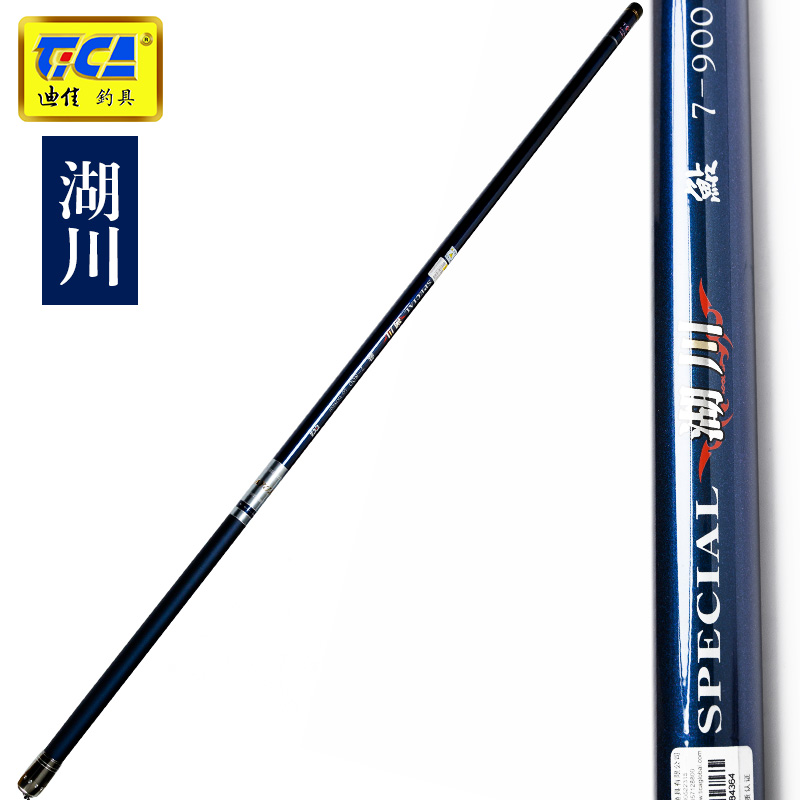 Genuine special offer free shipping hand pole fishing rod dijia lake river catfish su tune superhard carbon long pole fishing gear fishing rod