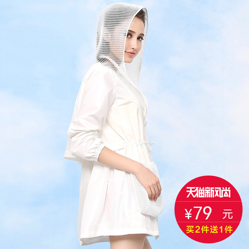 Genuine summer long section of thin section summer sun protection clothing long sleeve sun protection clothing fsy uv line female clothing anti sai
