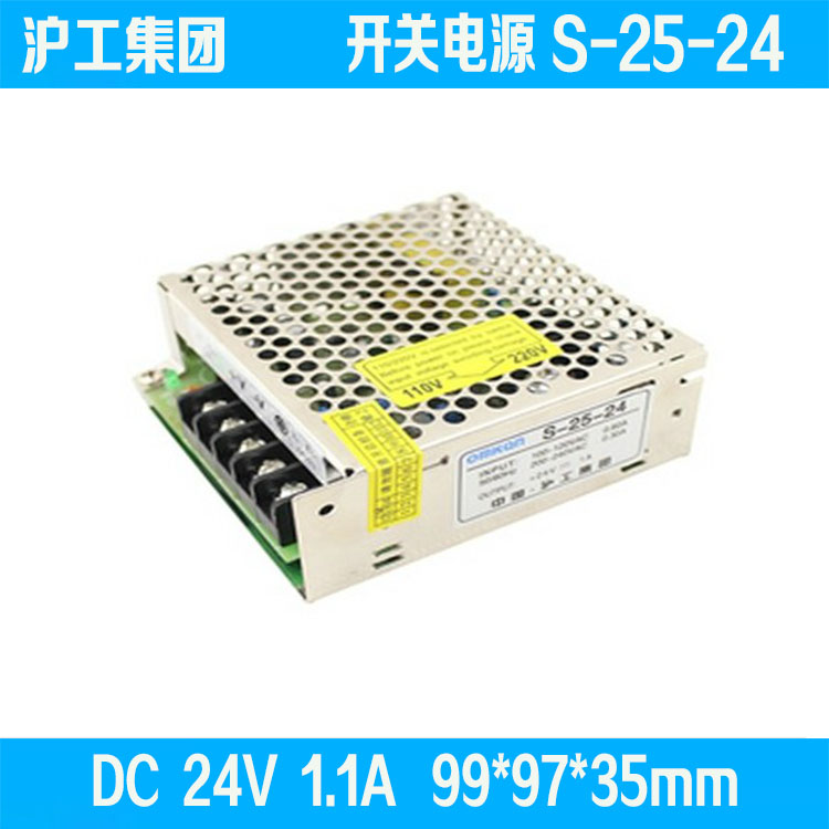 Genuine switching power supply 24 v 1.1a s-25-24 led switching power supply single output