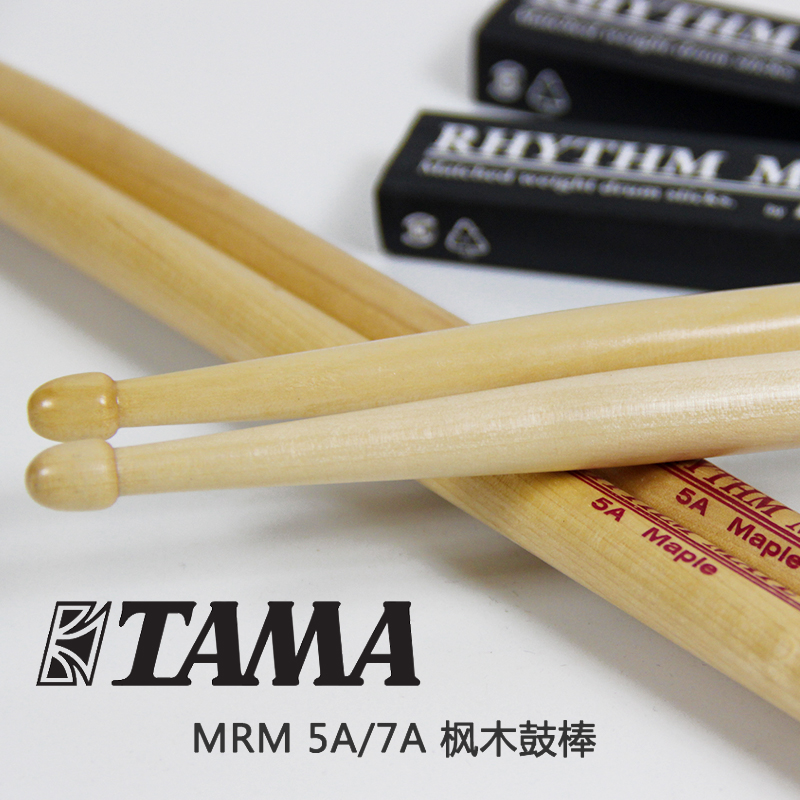 Genuine tama drums electronic drum sticks drumsticks drum hammer drums drumsticks 5a 7a north american maple