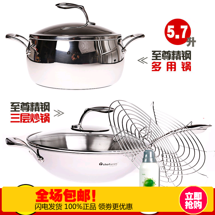 Genuine tupperware Tupperware5.7 liters extreme steel multi cooker pot stainless steel wok cooker pot