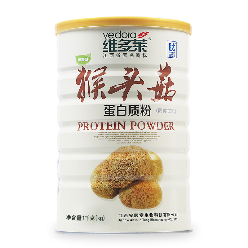 Genuine wei duolai protein powder sugar hericium natural extracts wei yang food protein powder 1 KG
