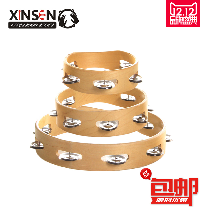 Genuine xin bell ring 6 inch 8 inch 10 inch e_0 orff teaching grade glue security ring specializing in the production of warranty Free shipping