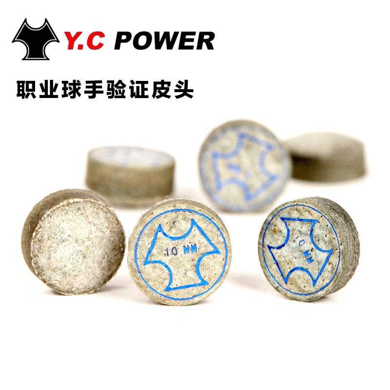 Genuine ycpower upscale import small pool cue skin head skin head snooker club skin head skin head scalp skin head head