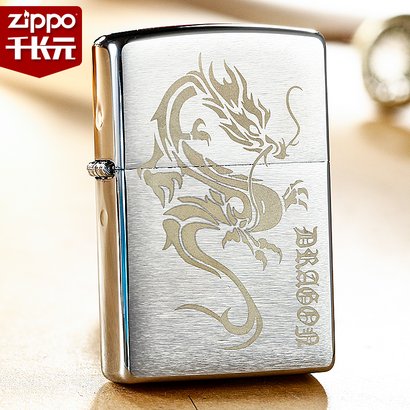 Genuine zippo lighter brushed chrome classic dragon world authentic american original flagship store limited lettering