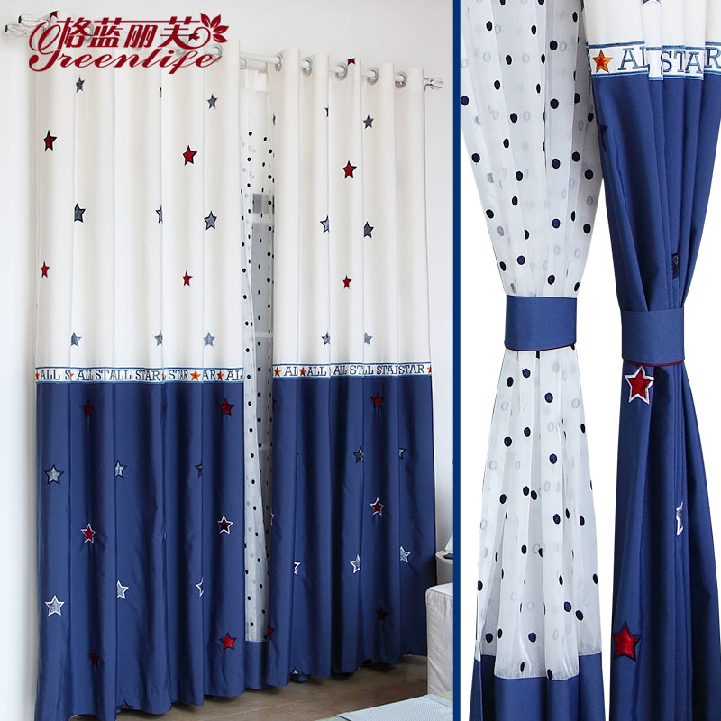 Georgia blue liv blackout curtains children's room curtains custom curtains bedroom window gauze curtain fabric stitching male child stars