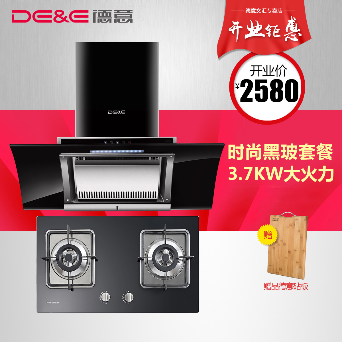 German and italian electrical appliances 870 t + 2395 side suction hoods gas stove hood package suits the most satisfying