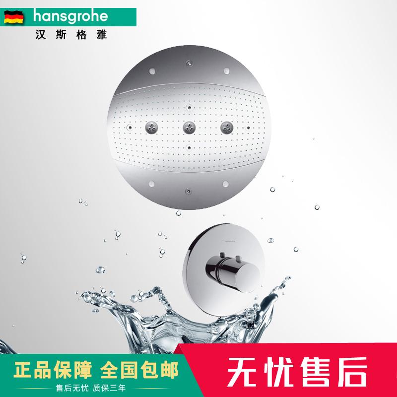 China Nickel Overhead Shower, China Nickel Overhead Shower Shopping ...