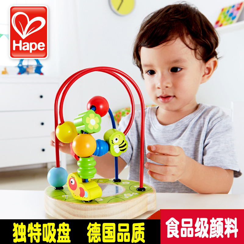 German hape baby garden 1-2-year-old baby baby early childhood educational toys around the bead beaded a birthday gift