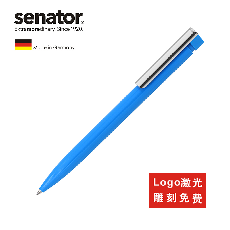 German imports libertyâ36 metal clip ballpoint pen customized advertising pen custom pen gift pen wholesale