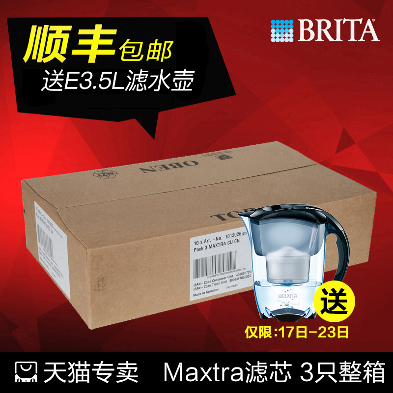 German original pitt zander brita water purifier filter kettle kettle net filter kettle maxtra ii boxful a total of 10 boxes of 3 only Dress
