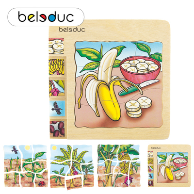 Germany baylor more banana wooden children's intelligence jigsaw puzzle stereoscopic 3d wooden educational toys for children kindergarten