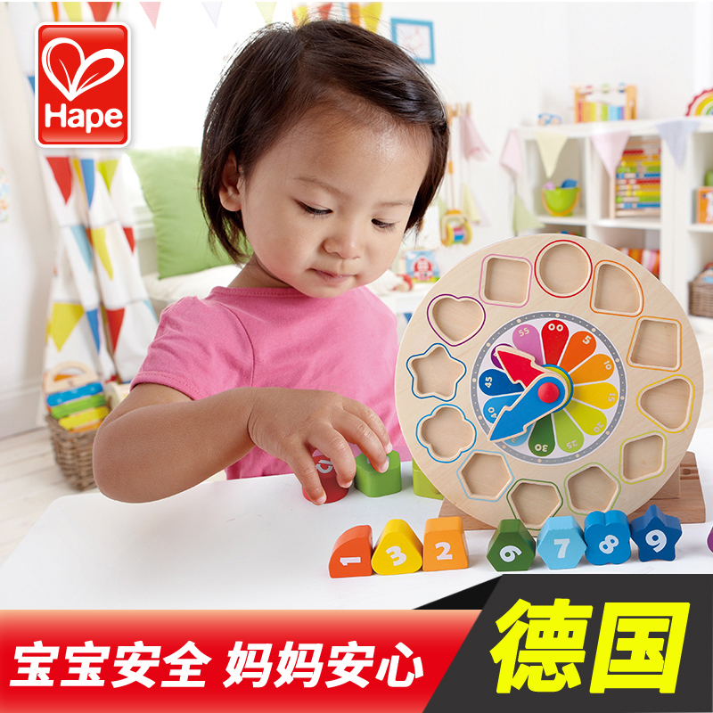 Germany hape blocks clock wooden clock model children's educational toys two to three years old baby early childhood mental