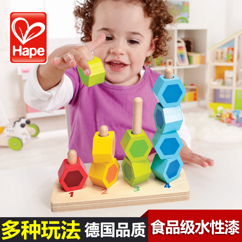 Germany hape digital music piles of thanmonolingualsat classification of children's toys wooden beaded baby toys intellectual enlightenment