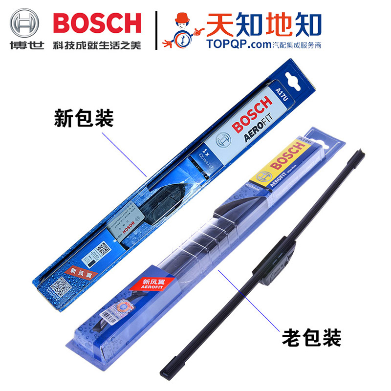 China wiper blade bosch china wiper blade bosch shopping guide at get quotations germany imported bosch bosch wiper wing u universal interface wiper blade wiper blades genuine freerunsca Gallery